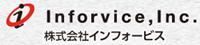 株式会社インフォービス